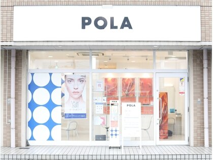 ポーラザビューティ 木更津店(POLA THE BEAUTY)の写真