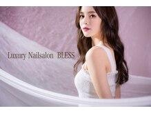 ラグジュアリーネイルサロン ブレス 泉中央駅店(Luxury Nail Salon BLESS)