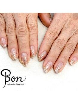 ネイルアトリエ ボン(nail atelier bon)/マニキュアラメグラデーション
