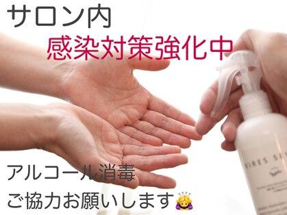 天空ノ虹の写真