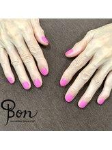 ネイルアトリエ ボン(nail atelier bon)/マニキュアワンカラー