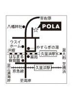 ポーラ エステ亜由美店(POLA)