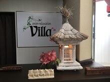 アジアンリラクゼーションヴィラ 甲府平和通り店(asian relaxation villa)の雰囲気(カウンター)