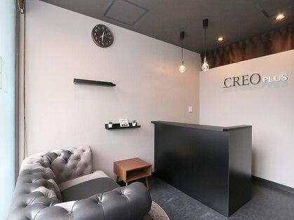 クレオプラス(CREO PLUS)の写真