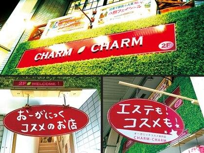 オーガニックエステ CHARM-CHARM【チャーム チャーム】