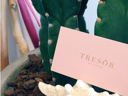 トレゾア(NailSalon TRESOR)の写真