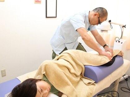 恵比寿コスモ治療院の写真