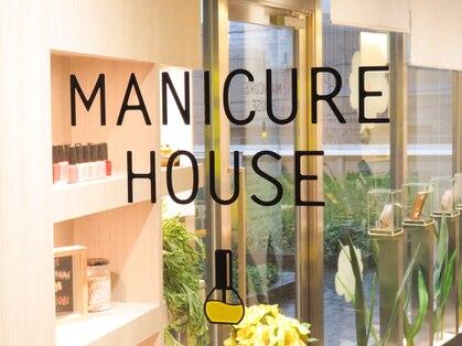 マニキュアハウス ラポルト 青山店(MANICURE HOUSE)の写真
