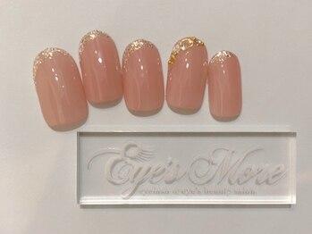 アイズモア 京王八王子店(Eye's More~eyelash&nail~)/Design