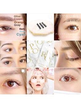 ジューシーアイ 川越店(Juicy Eye)/インスタグラムキャンペーン