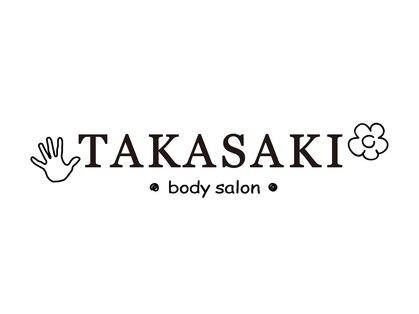 TAKASAKI body salon