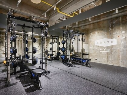 CRATE GYM