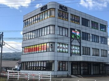 ほぐしの名人 南魚沼店(新潟県南魚沼市)