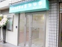 セルフエステ エンリケ 堺店の雰囲気(堺市三国ヶ丘駅より徒歩30秒。近くにコインパーキングも豊富!)