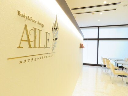 Body&Face design AILE 金沢店