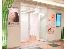 アイラッシュサロン ブラン 舞浜 イクスピアリ店(Eyelash Salon Blanc)