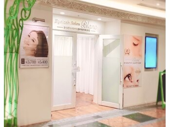 アイラッシュサロン ブラン 舞浜 イクスピアリ店(Eyelash Salon Blanc)(千葉県浦安市)