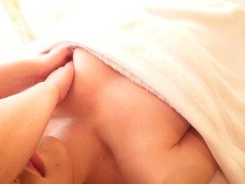 コストマリー/【バストアップ】美乳・育乳