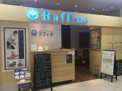 ラフィネ ゆめタウン浜田店