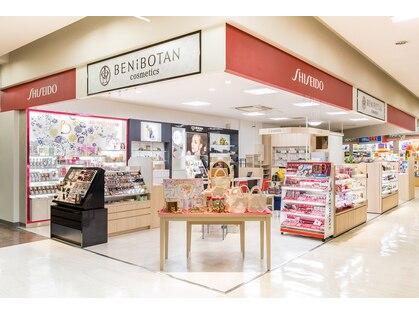 ベニボタン コスメティックス荒尾店(熊本・天草/エステ)の写真