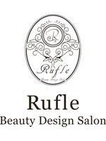 ルフレ(Rufle)