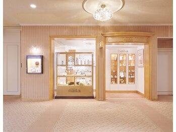 ネイルサロン ネイラ 帝国ホテルプラザ店(東京都千代田区)