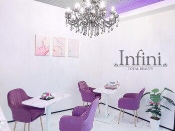 アンフィニ(Infini)