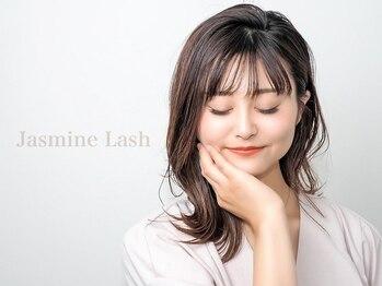 ジャスミンラッシュ(Jasmine Lash)の写真/どんな目元になりたいですか?お客様のご希望のスタイルを実現致します。