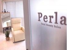 Perla ペルラ