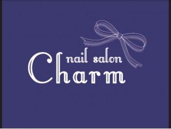 ネイルサロンチャーム(nail salon Charm)