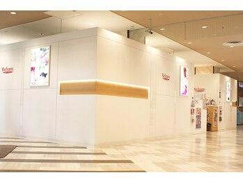 ルフラン 武蔵境店(Refranc)(東京都武蔵野市)