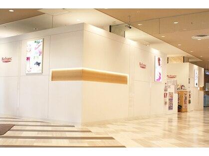 ルフラン 武蔵境店(Refranc)の写真