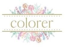 クロレ(colorer)