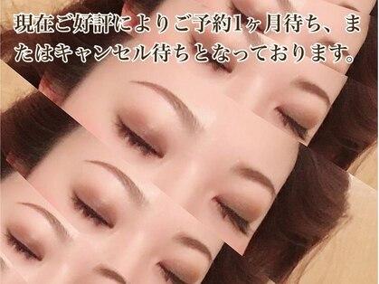 眉サロン デュアル 恵比寿(DUAL)の写真