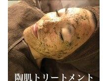 ビューティ サロン ライカ(Beauty Salon Raika)の雰囲気(剥がれないハーブピーリングでお肌ケアしませんか??)