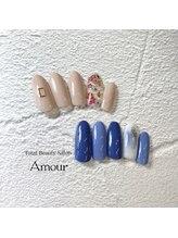アムール(Amour)/定額5000円コース