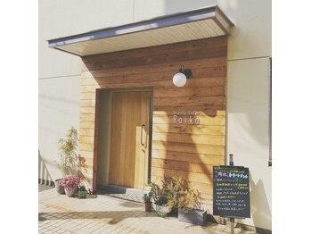 ビューティ サロン ライカ(Beauty Salon Raika)(大阪府藤井寺市)
