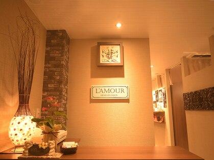 ラムール関内店 ヘッドスパアンドフェイシャル専門店の写真
