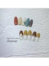 アムール(Amour)/定額6000円コース