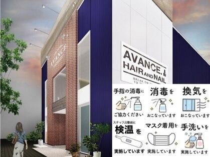 アイ アヴァンス JR和歌山店(EYE AVANCE.)の写真
