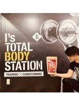 アイズトータルボディステーション 美野島店(I's TOTAL BODY STATION)/女性におすすめ☆ソイプロテイン