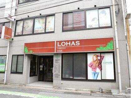 カルフール ロハス ネイル 草加東口店(Carrefour LOHAS nail)の写真