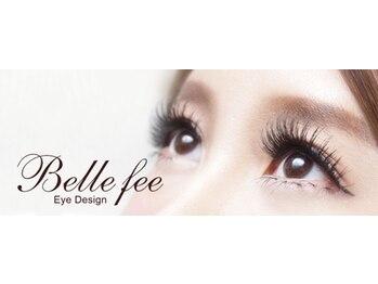 ベルファ バイ トゥルース 北国分店(Bellefee by TRUTH)