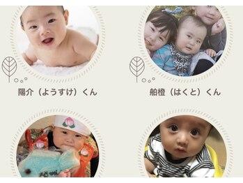ヨサパーク ロワゾーブルー(YOSA PARK Loiseau blue)/妊活サポート♪