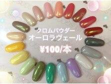 ネイルサロン ネイルズゴーゴー 渋谷店(NAILSGOGO)/ミラーネイル