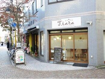 まつげエクステアンドネイル ティアラ 新丸子店(神奈川県川崎市中原区)