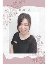 リッチ トゥ 多治見店(Rich to)Tanaka