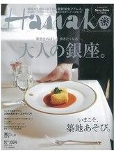 アタマファクトリー 新宿店/【 メディア多数掲載 】