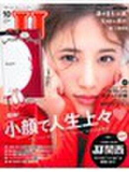 アタマファクトリー 新宿店/【 メディア掲載コース 】