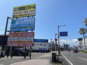 リラクゼーションサロン カクレガ(CAQREGA)/宮崎市街方面からの道案内 1